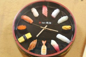 A sushi clock in our cafe