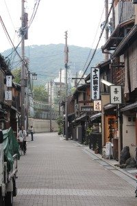 The streets of Kyoto's Gion Corner